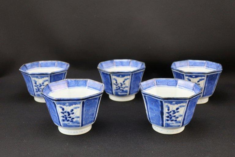 伊万里染付八角小向付 五客組 / Imari OctagonalBlue & White 'Mukoduke' Cups  set of 5