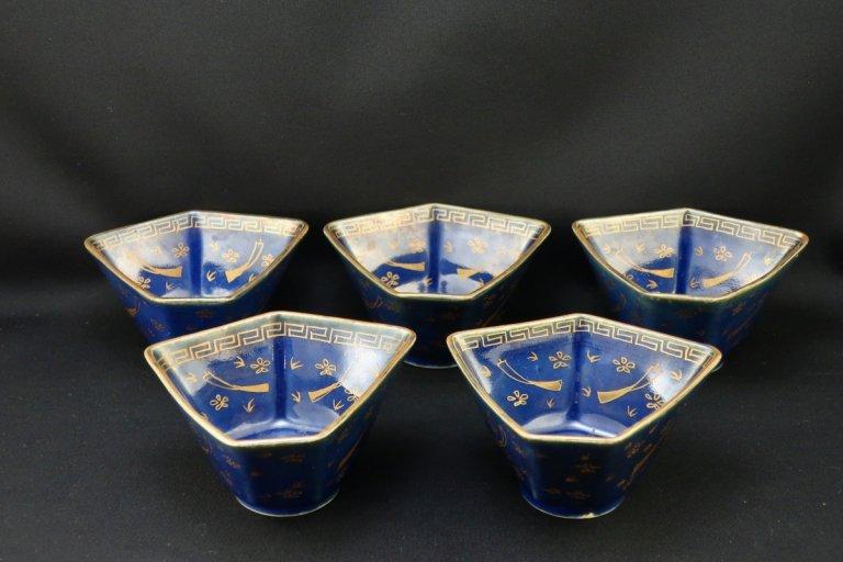伊万里瑠璃釉変形向付 五客組 / Imari Lazurine-glazed  'Mukoduke' Cups  set of 5