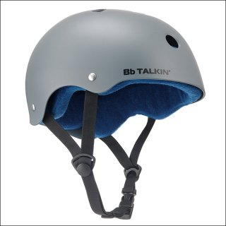 Bbtalkin ウォーターヘルメット