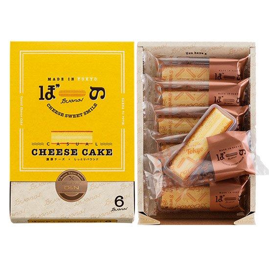 ぼーの -カジュアルチーズケーキ-(6本入り)