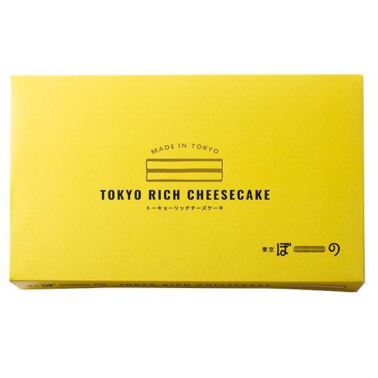 東京ぼーの トーキョーリッチチーズケーキ(10本入り)