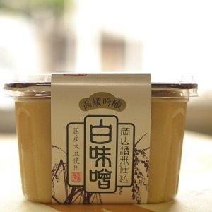 岡山酒米仕込白味噌(12月限定)