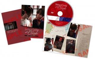 〜クロードと一緒に・2019〜DVD付きパンフレット