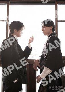 「怜々蒐集譚」DVD発売記念興行 キネマイメージ(2L)B