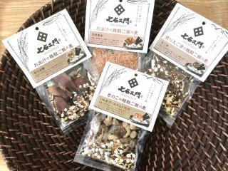 国産 雑穀ご飯の素 4種食べ比べセット