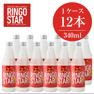 RINGO STAR(リンゴスター)12本セット(GNS)<img class='new_mark_img2' src='https://img.shop-pro.jp/img/new/icons34.gif' style='border:none;display:inline;margin:0px;padding:0px;width:auto;' />