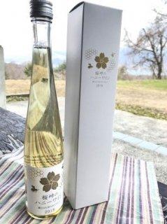 桜峠のハニーワイン(375ml)(道の駅裏磐梯)