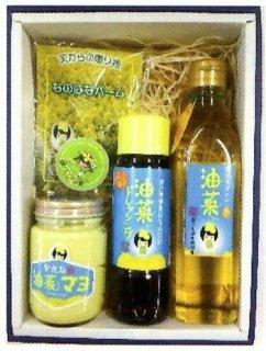 油菜(ゆな)ちゃんフルセット(南相馬農地再生協議会)