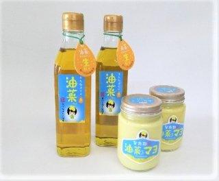 油菜(ゆな)ちゃん Bセット(南相馬農地再生協議会)