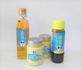 油菜(ゆな)ちゃん Dセット(南相馬農地再生協議会)