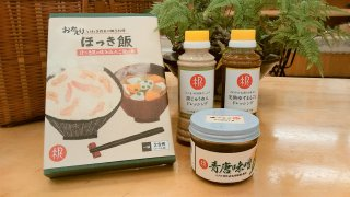 【送料無料対象】 いわきの漁師料理「ほっき飯」の素が入った「四倉郷土食セット」(食処くさの根)
