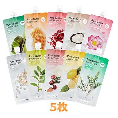 【MISSHA】【5枚】 ミシャ ピュアソース ポケット パック 10種類 Pure Source Pocket Pack 10ml