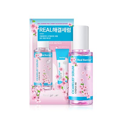 【Real Barrier】リアルバリア シカアーリリーフ セラム Cicarelief Serum Pink Cherry Blossom Edition