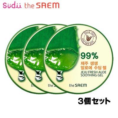 【SALE】【3個セット】【the SAEM】チェジュ アロエ スディング ジェル 3個セット the SAEM Jeju Fresh ALOE Soothing Gel 99% 300ml