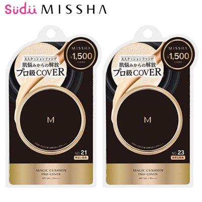 【MISSHA】ミシャMクッションファンデーション PRO-COVER SPF50+ / PA+++