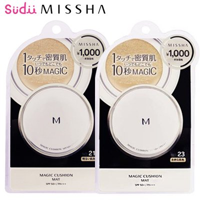 【MISSHA】 ミシャ M クッションファンデーション マット MAGIC CUSHION MAT SPF50+ / PA+++