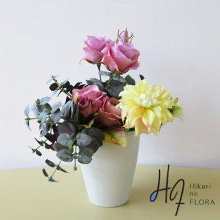 光触媒アートフラワーアレンジメント【ティエンポ】バラとダリアのアートフラワーアレンジメントです。