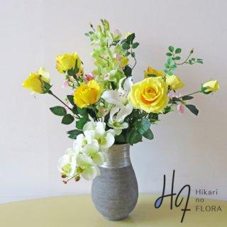 光触媒アートフラワーアレンジメント【フリーセン】曲線のある花器から伸びる花々が素敵な、高級造花アレンジメント。
