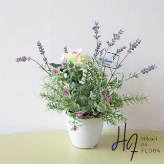 光触媒アートフラワーアレンジメント【プレリ】ラベンダーとバラの、光触媒造花のポットです。