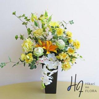 高級アートフラワーアレンジメント【アーディ】イエローが冴える高級造花アレンジメントです。