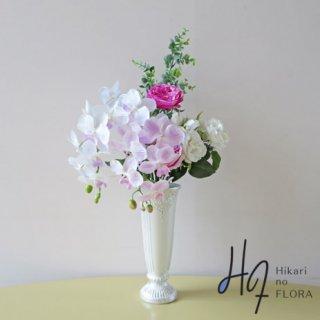高級アートフラワーアレンジメント【カロリーナ】胡蝶蘭と薔薇の高級造花アレンジです。優美な曲線が素敵です。