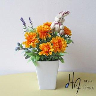 造花アレンジ【マリーゴールド】マリーゴールドって、歌でイメージ変わっちゃいましたよね。
