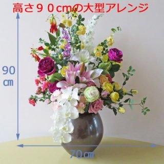 光触媒高級造花インテリア【麗】九谷焼産地サビ釉薬花生に15種の花々で華麗にアレンジしました。