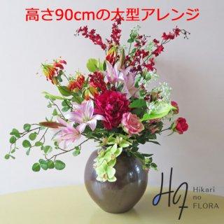 光触媒高級造花インテリア【みやび】朱赤が映える素敵な造花インテリアです。花器は、九谷焼産地の一尺花生サビ釉薬仕上です。