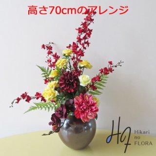 光触媒高級造花アレンジメント【エレガントダリア】ダリアの魅力を感じられる、アレンジメントです。