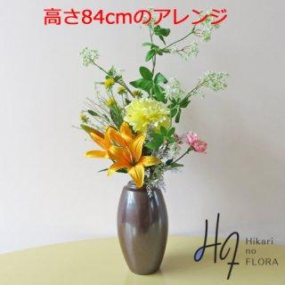 光触媒造花アレンジメント【オルフェ】九谷焼産地サビ釉薬花器に、スーッと枝物を。