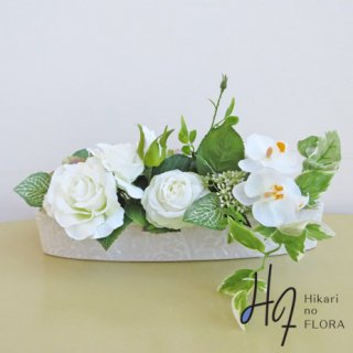 高級造花インテリア【ビアンカ】アーティフィシャルフラワー(高級造花)を使用したアレンジメントです。ご結婚祝いにいかがでしょうか。