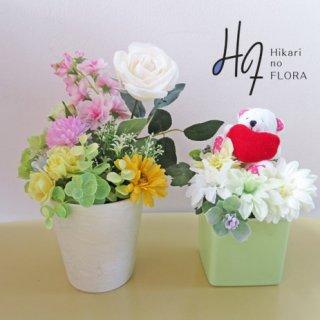 造花アレンジメント【セット207】お得な2個セットです。