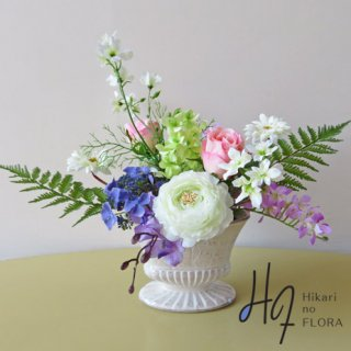 高級造花アレンジメント【シャイマー】10種のお花で素敵なアレンジメント。