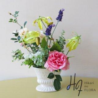 高級造花アレンジメント【アルグレ】伸びやかに、そして色彩を楽しめるアレンジメントです。