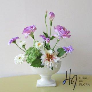 高級造花アレンジメント【カルタ】花言葉は「希望」。リアルなトルコギキョウとアートティックなダリアのアレンジメントです。