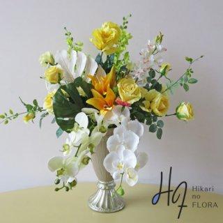 高級造花インテリア【シャンテ】アートなモンステラの葉をワンポイントに。優美でオシャレな高級アートフラワーアレンジメントです。