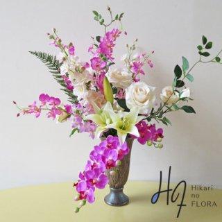 高級造花インテリア【ベローナ】咲き誇るような花々を伸ばしてみました。素敵な高級造花アレンジメントです。