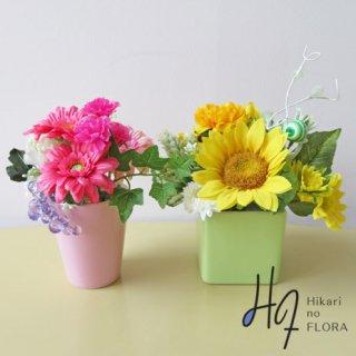高級造花インテリア【set208】ガーベラとサンフラーのお得な2個セット。