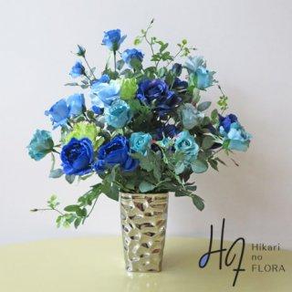 高級造花アレンジメント【ベネラル】ダークブルー、ソフトブルー、アンティックブルー、ターコイズブルーでアレンジしました。