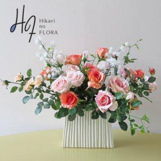 高級造花アレンジメント【ディアナ】ロビー・お部屋の主役にいかがでしょうか。