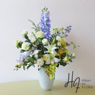 高級造花アレンジメント【ラーダスチ】14種の花々がエレガントな空間を創造します。