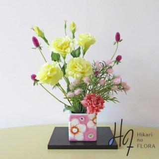 九谷焼&高級造花【花舞・桃色】九谷焼人気窯元・虚空蔵窯の花器に華やかな趣をもって、アレンジしました。