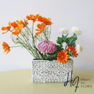 高級造花アレンジメント【パティナ】色彩にこだわった、マムとコスモスのアレンジメントです。