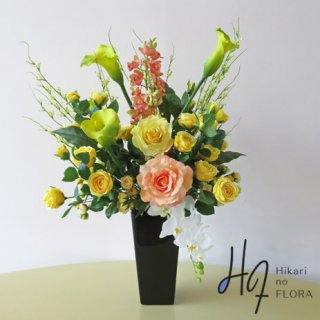 高級造花アレンジメント【アガーフィヤ】カラーがアクセントになって、勢いのある高級造花アレンジメントです。