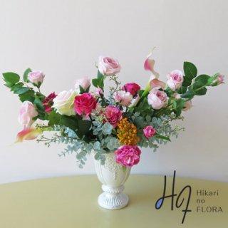 高級造花アレンジメント【アガータ】6種類の薔薇とアートチックなカラーが素敵な高級造花インテリアです。
