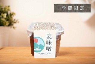 【季節限定】麦味噌 500g