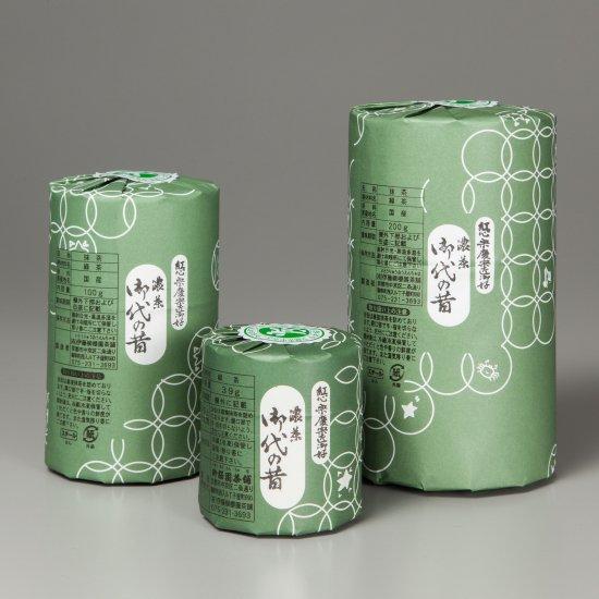 紅心宗慶宗匠御好 柳桜園茶舗 「御代の昔」 40g/100g/200g
