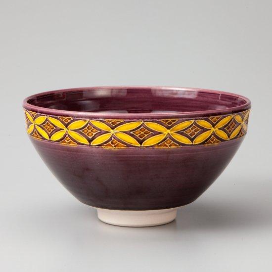 紫交趾七宝 茶碗 山本一如作