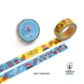 マスキングテープ(幅15mm)
