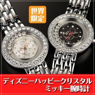 ディズニー ハッピークリスタル ミッキー腕時計